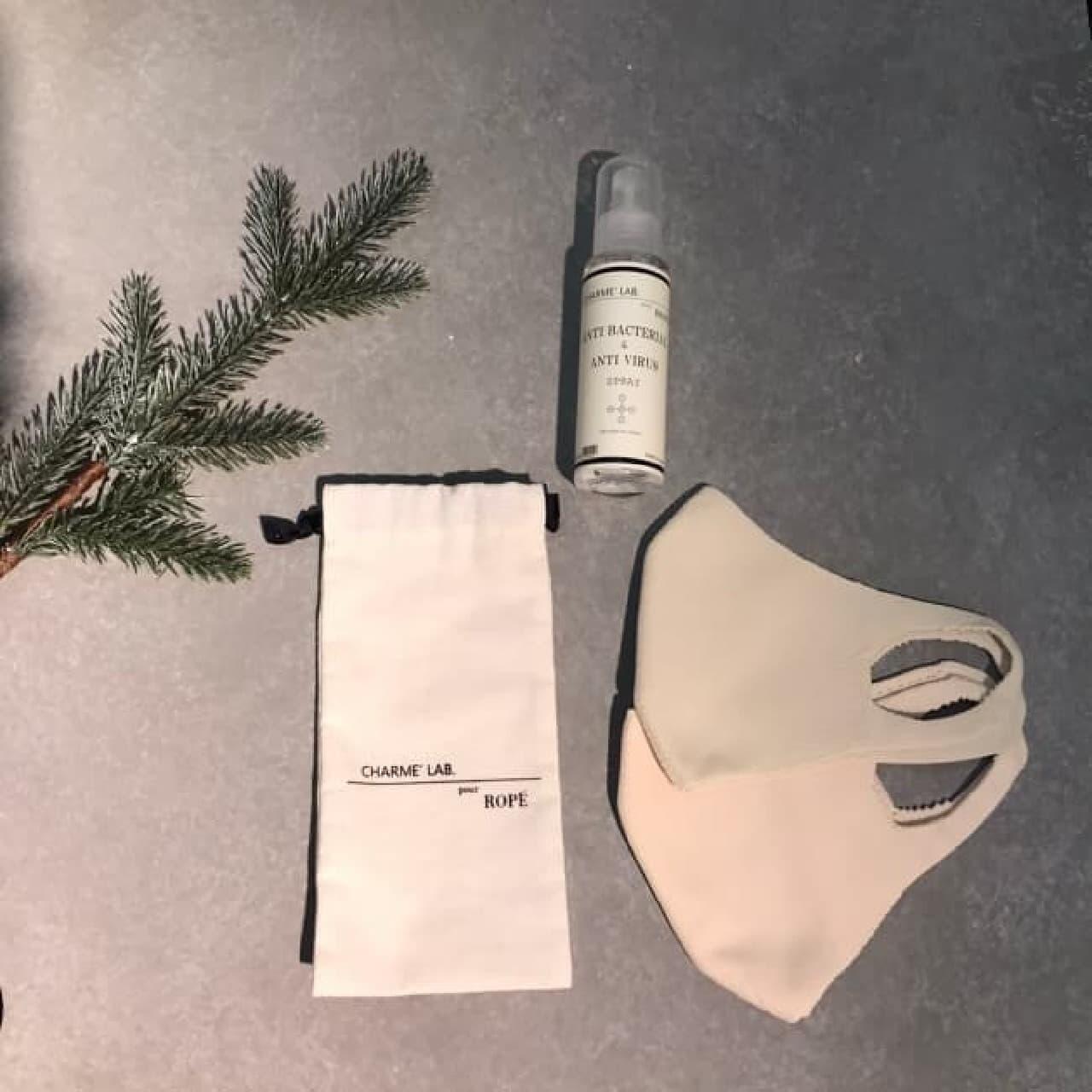 「ROPE'(ロペ)からホールガーメント オリジナルカラーマスクと抗菌スプレー巾着付き