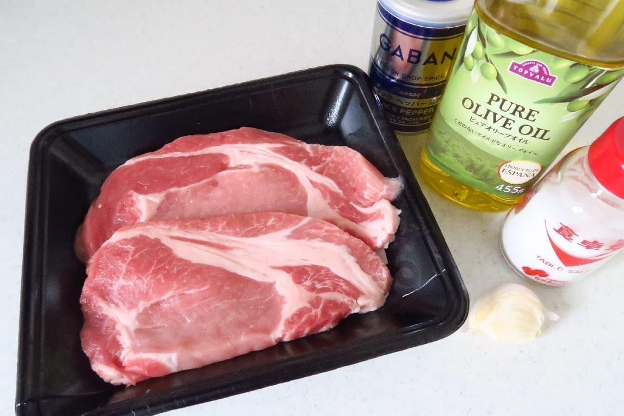【レシピ】便利でおいしい!豚肉の下味冷凍 -- にんにくオイルで風味豊か&しっとりに