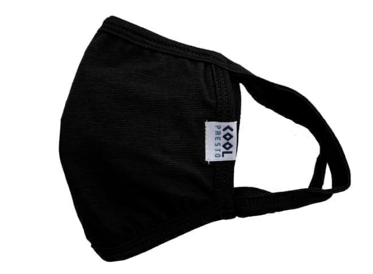 はるやまとP.S.FAの布マスク「クールプレストマスク」