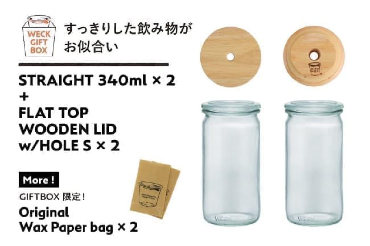 おしゃれな木蓋&ガラス容器!WECKの「DRINK BOTTLE」