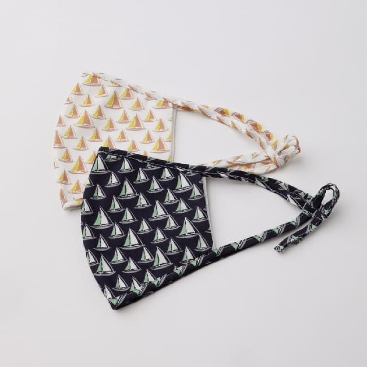 三陽商会からオリジナル布製マスク商品の第2弾