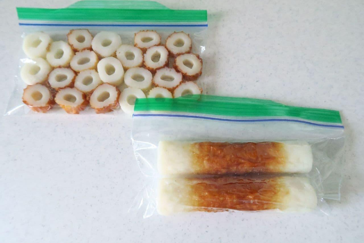 ステップ2旨みと歯ごたえをキープ!ちくわの冷凍保存法