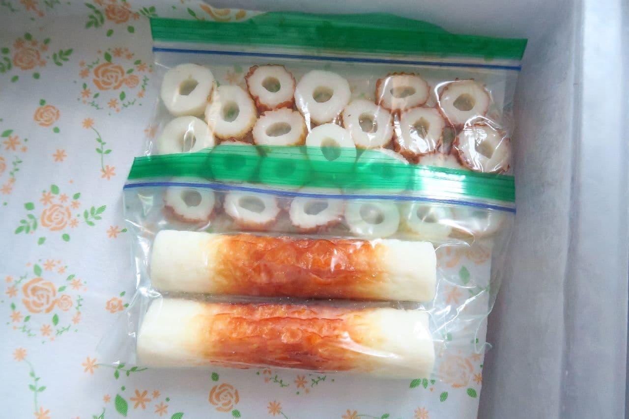 ステップ3旨みと歯ごたえをキープ!ちくわの冷凍保存法