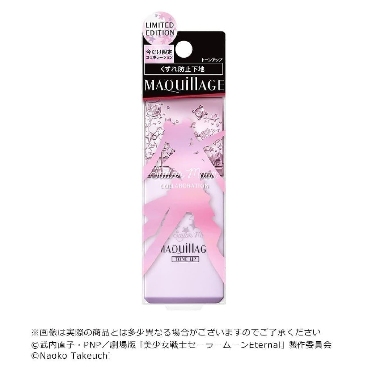 美少女戦士セーラームーン×マキアージュ「ドラマティックスキンセンサーベース EX」
