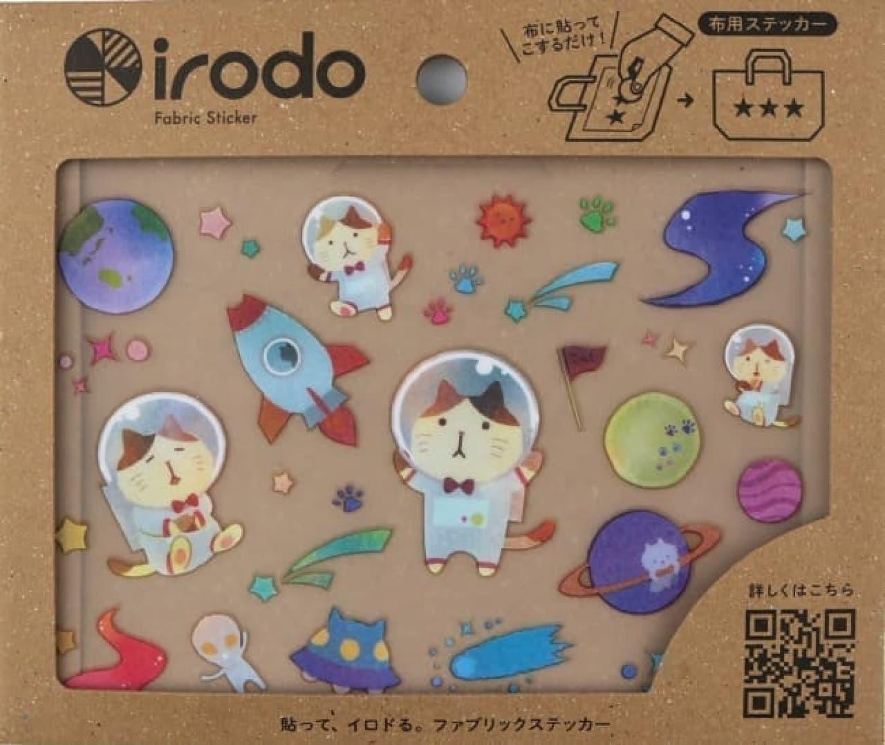 マスクも簡単にデコれる転写シール「irodo(イロド)」