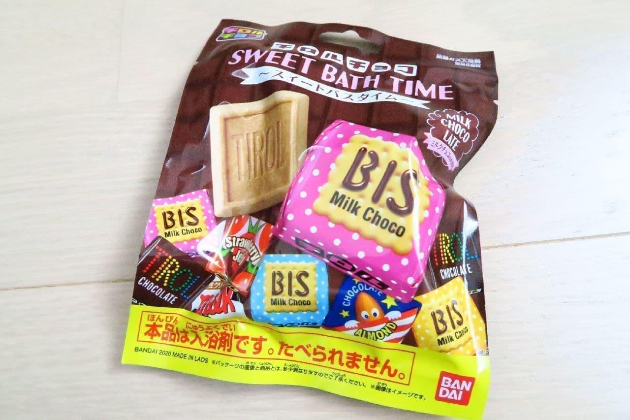 【100均】入浴剤「チロルチョコスイートバスタイム」