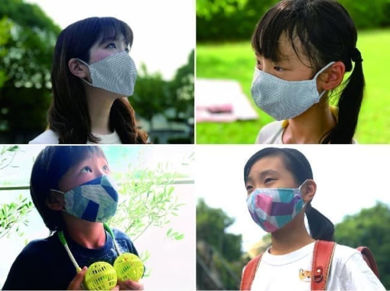 UVカット ウォータークールマスク 2枚セット