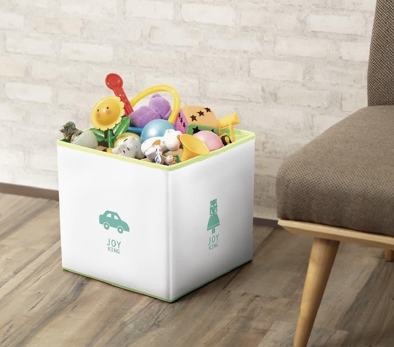 除菌できるおもちゃ箱「JOYKING」