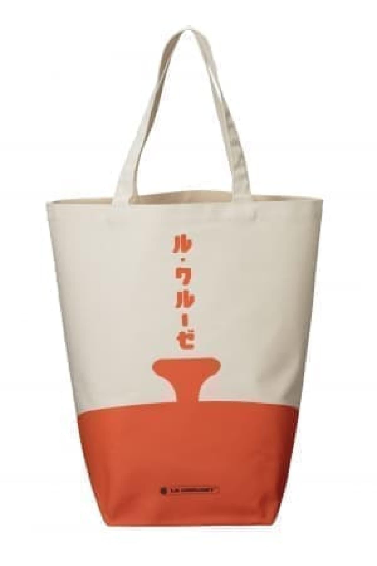 ル・クルーゼからオリジナルエコバッグ -- 買い物が多い日に便利な丈夫さ&収納力