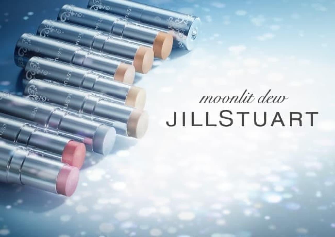 ジルスチュアート ビューティ「ムーンリット デュー ハイライター」
