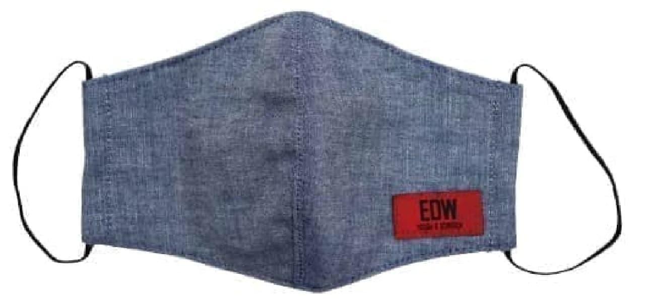 乾きやすくムレにくい「EDW マスク」がカインズから -- EDWINとのコラボ商品