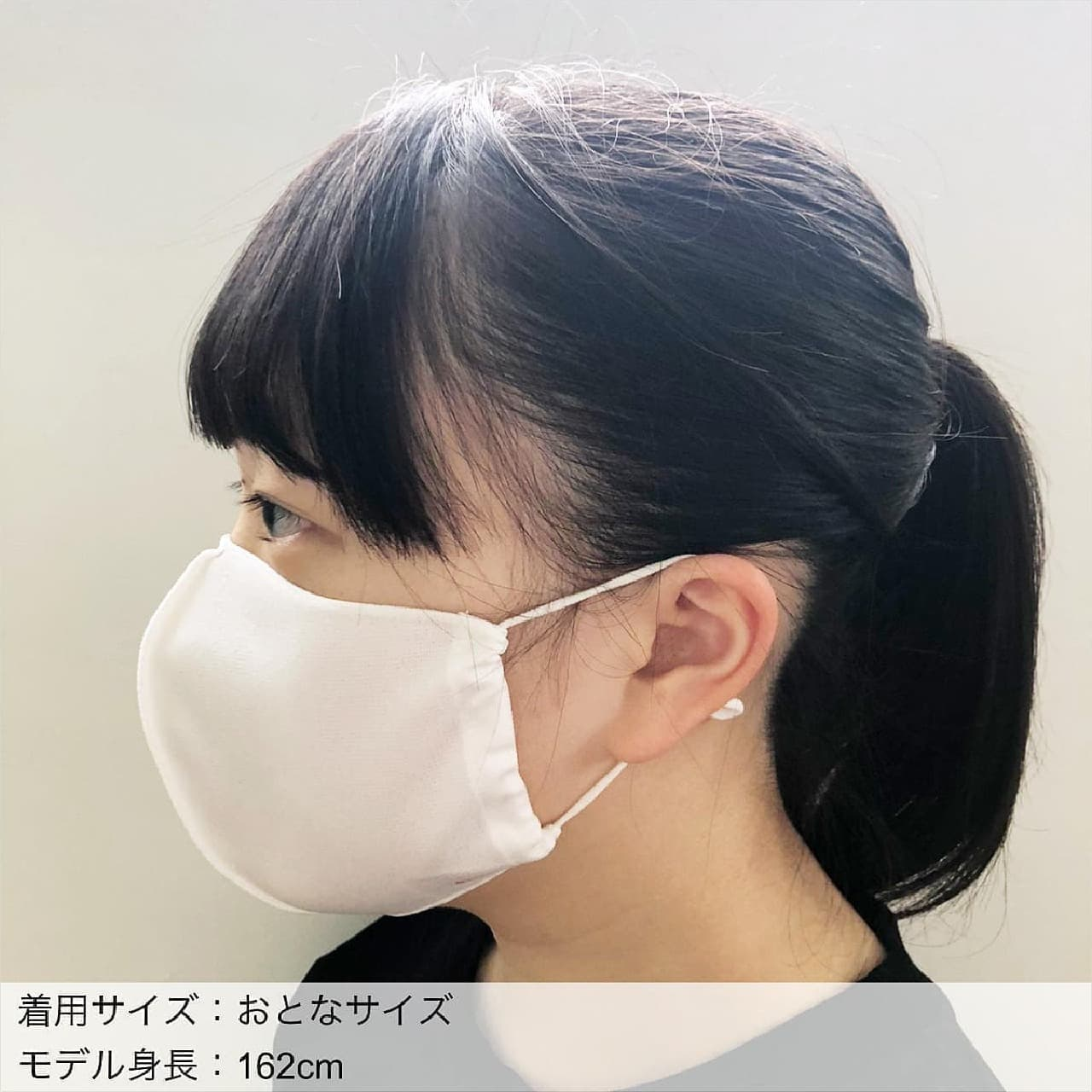 OJICOのマスク・クール