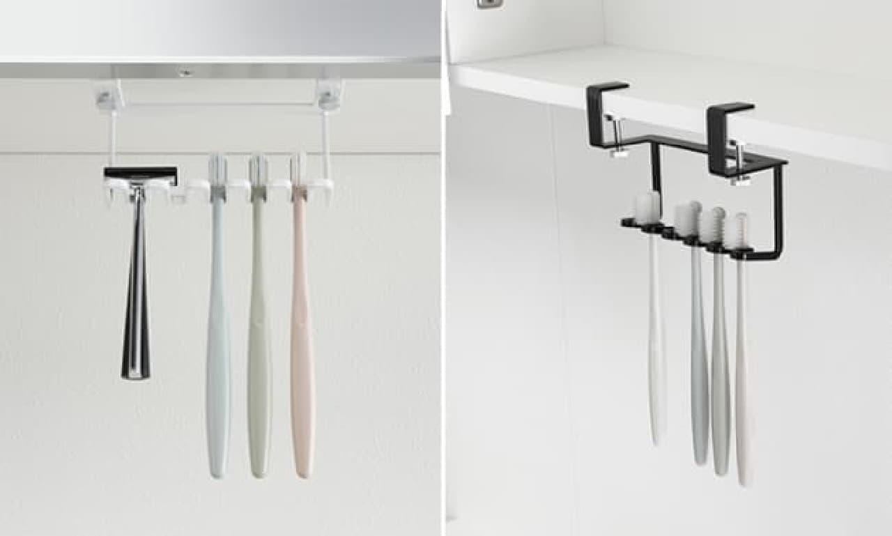 洗面戸棚下歯ブラシホルダー タワー
