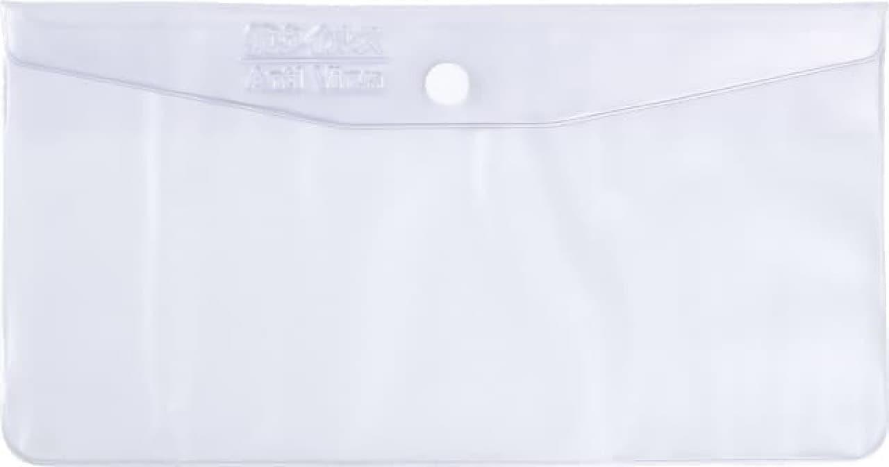 マスクの保管に役立つ「抗ウイルス マスクケース」がコジットから -- スマホやティッシュの入れ物にも