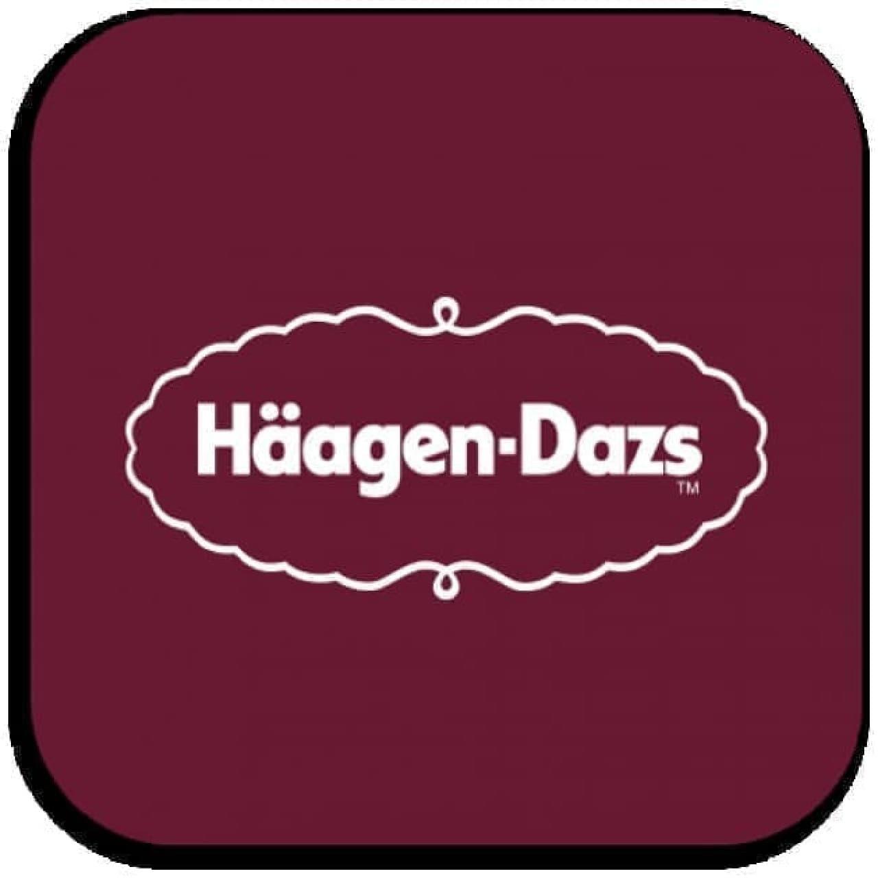 ハーゲンダッツ「おうちdeスイーツ」キャンペーン