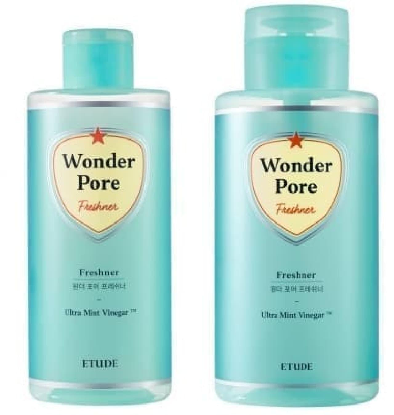エチュードハウスの「ワンダーP化粧水」