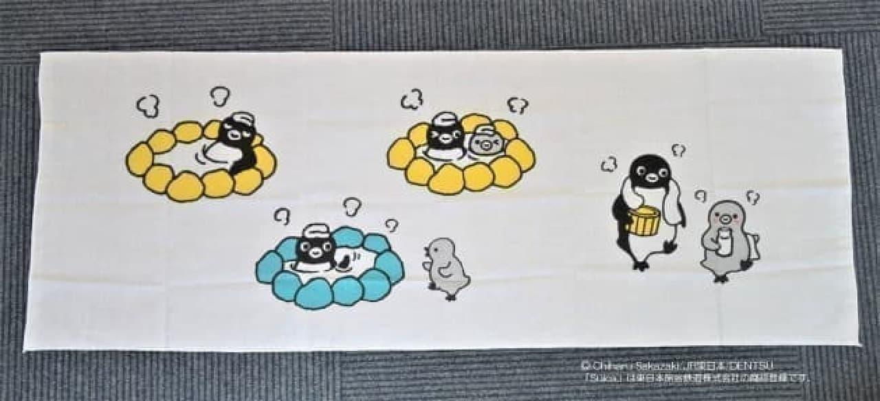 Suicaのペンギン 手ぬぐいハンカチ(秘湯めぐり)