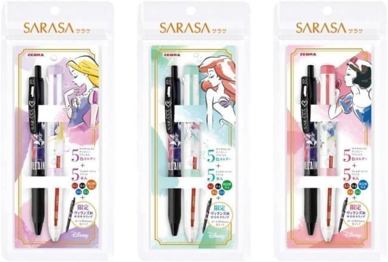 芯まで可愛い!「サラサセレクト/ディズニープリンセス」発売 -- 好きなプリンセスを選べるカスタマイズペン