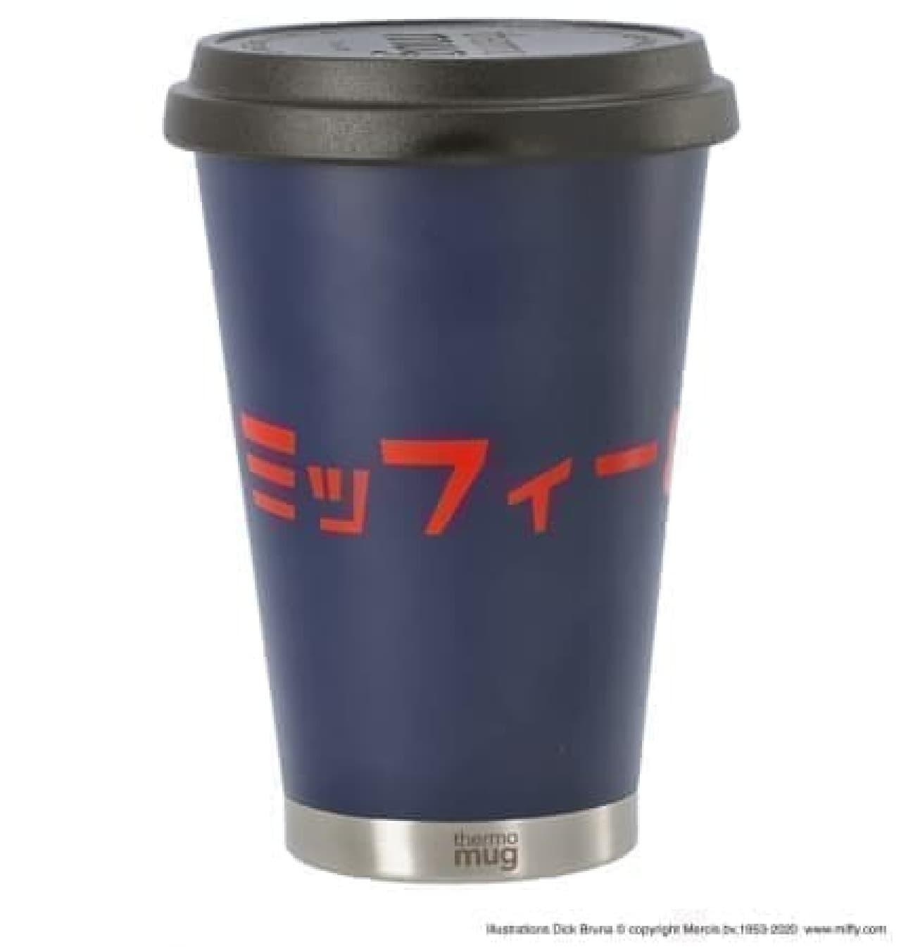 カタカナロゴが特徴のミッフィーグッズ「katakana」シリーズ