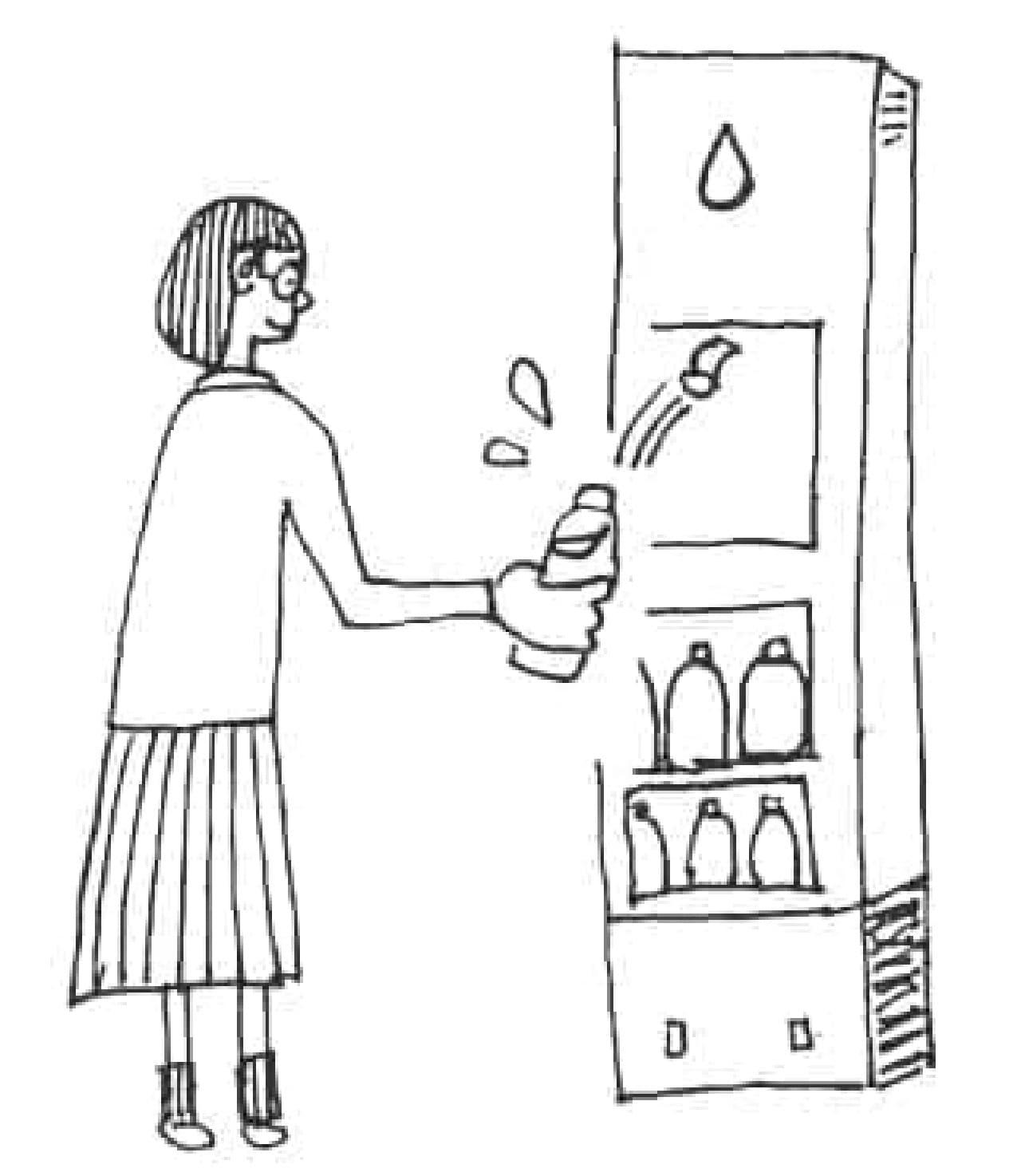 マイボトルでエコに!無印良品「自分で詰める水のボトル」 -- 店舗では給水サービス開始