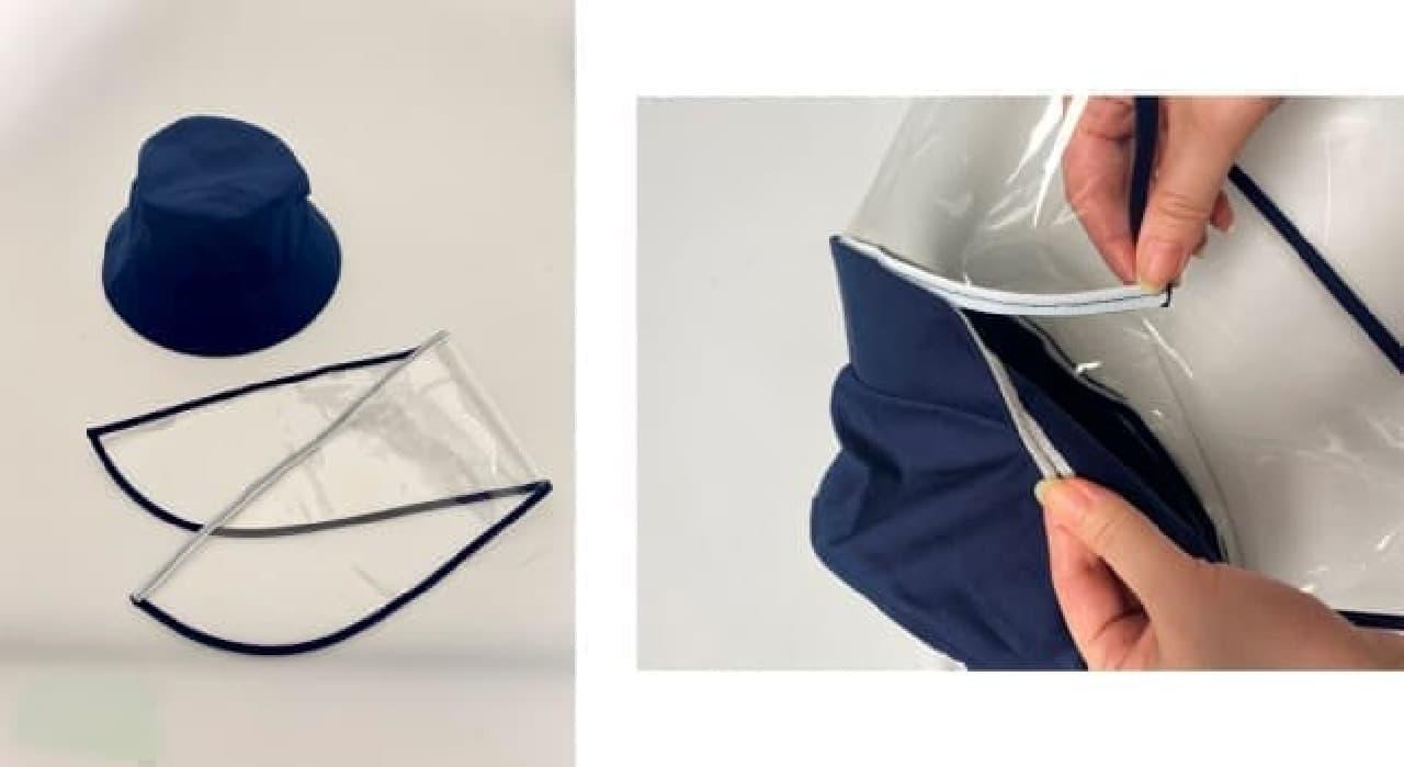 マスクが苦手な子どもに「飛沫対策ガード帽子(ジュニア用)」 -- 視界良好&取り外しできるフェイスカバー付き