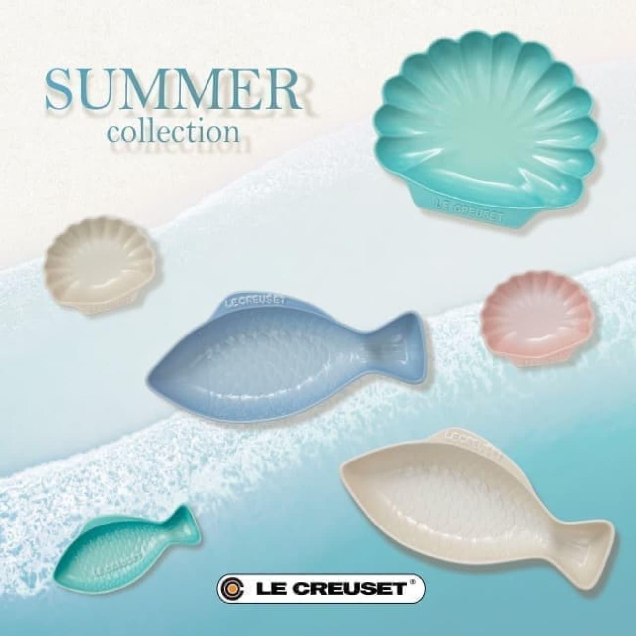 ル・クルーゼ「サマーコレクション」発売 -- 魚型「フィッシュ・ディッシュ」と貝殻型「コキール・ディッシュ」