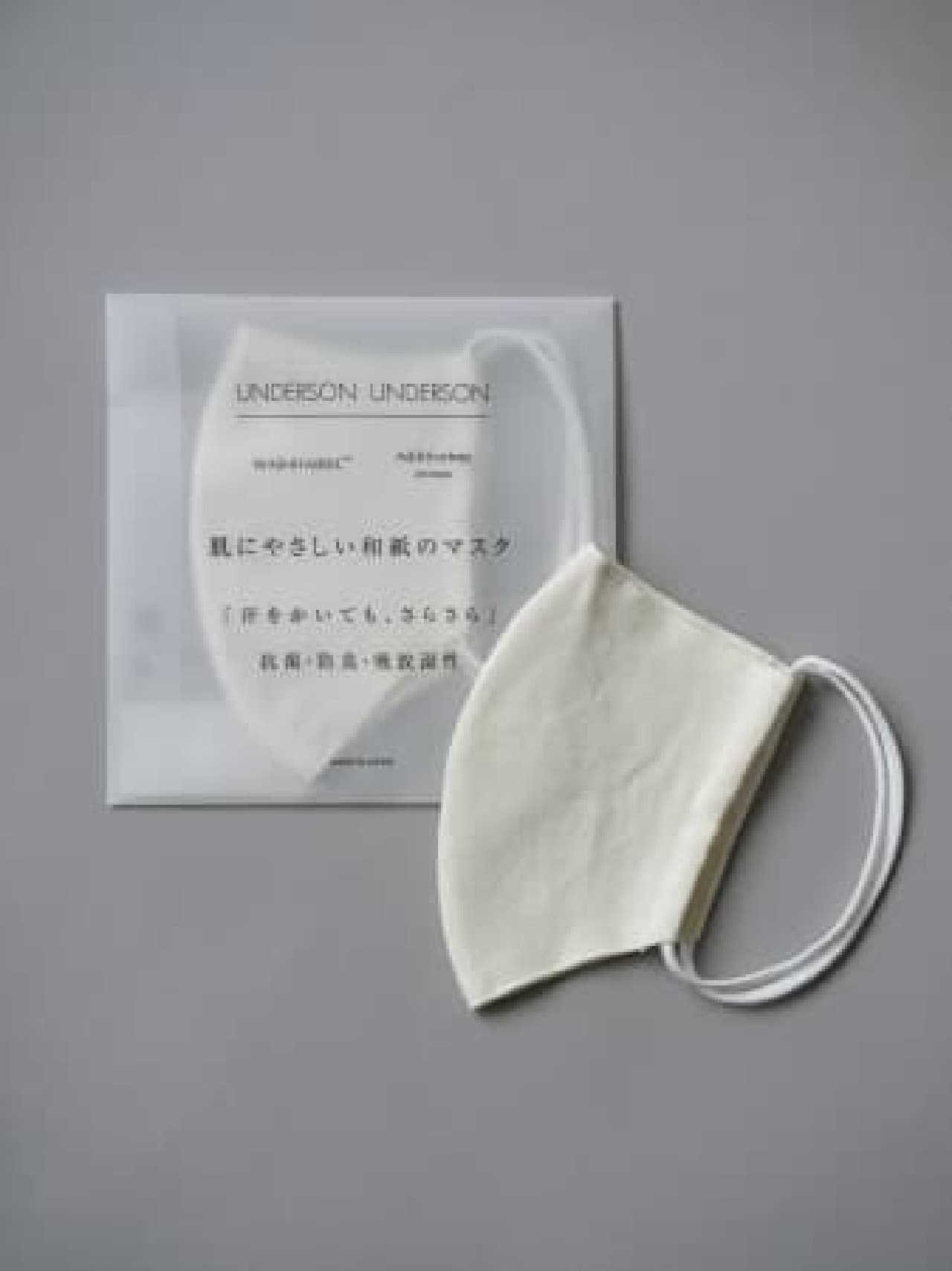 UNDERSON UNDERSON(アンダーソン アンダーソン)オリジナル和紙マスク