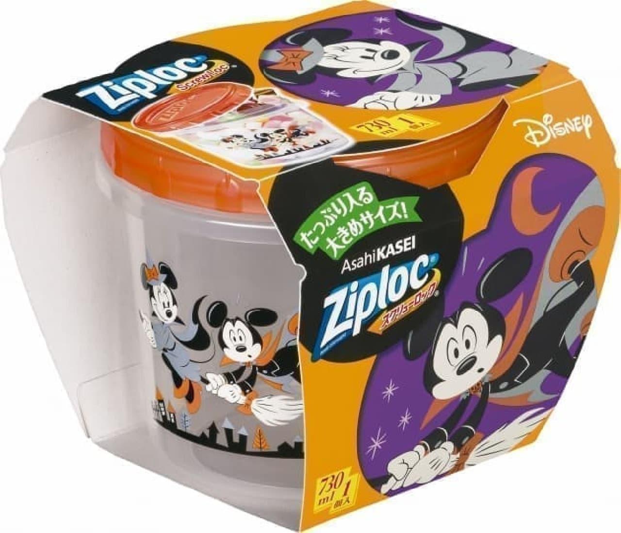 ジップロックから「ハロウィーン 2020」デザイン登場 -- 大人っぽいミッキー&ミニーやくまのプーさんなど