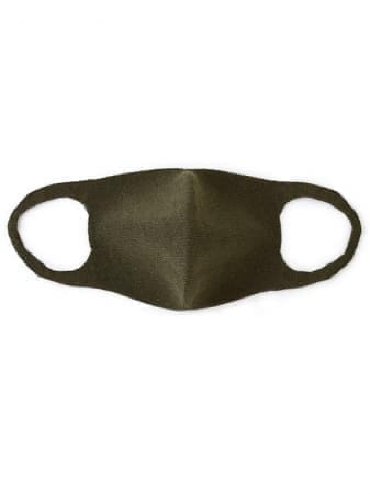 やわらかい着け心地のFRAY I.Dオリジナルマスク -- モード感あるカーキとベージュの2色