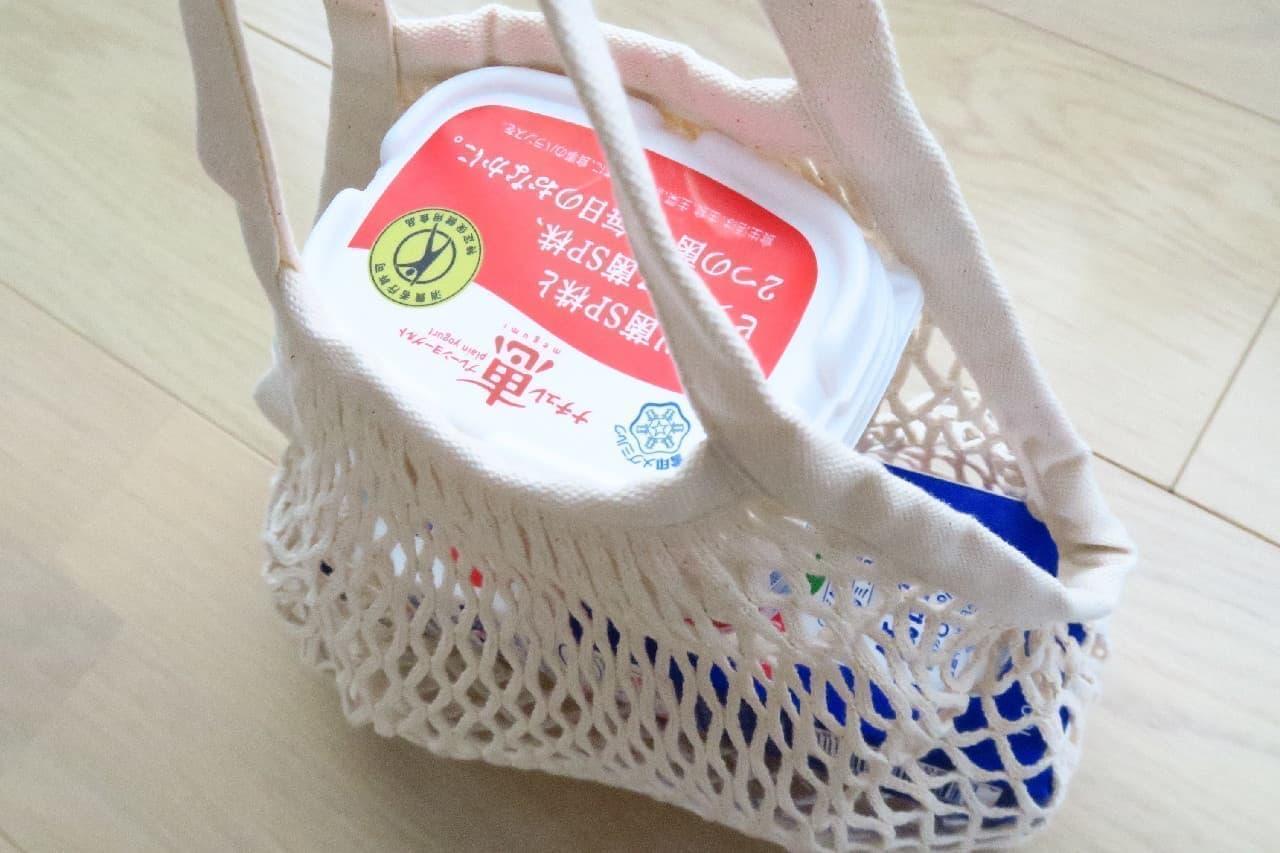 便利なミニエコバッグ!無印「メッシュバッグ」なら卵パックも割れにくい -- 野菜やおもちゃの保管にも