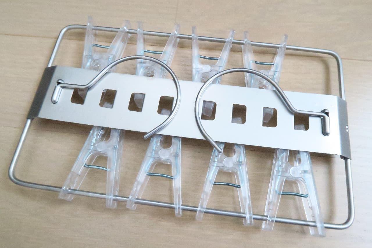 少量の洗濯に便利!無印「携帯用ランドリーセット」 -- ミニ角型ハンガー&洗濯板がポーチ付きで