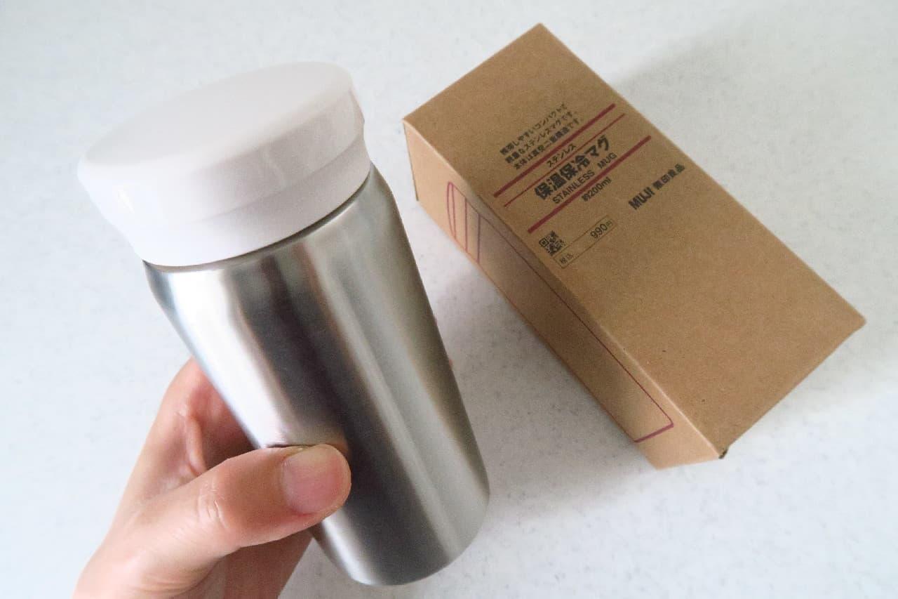 無印のミニ水筒「ステンレス保温保冷マグ 約200ml」 -- シンプルで持ち運び便利