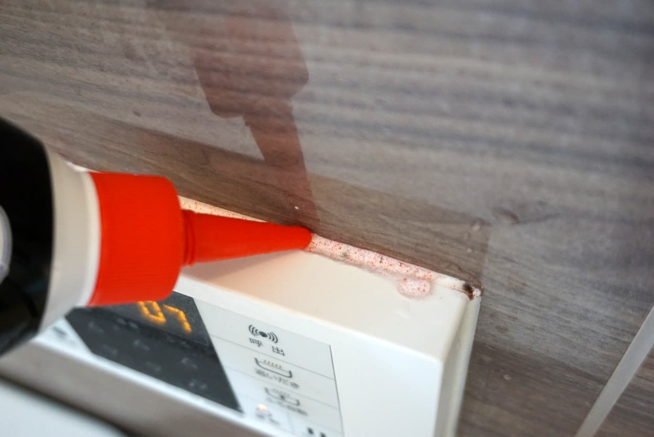 ダイソー「カビ汚れ防止マスキングテープ」