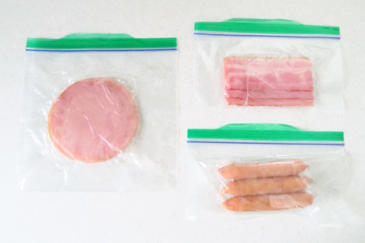 ステップ2ベーコン・ソーセージ・ハムの冷凍保存法