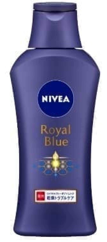 ニベア ロイヤルブルーボディミルク 乾燥トラブルケア