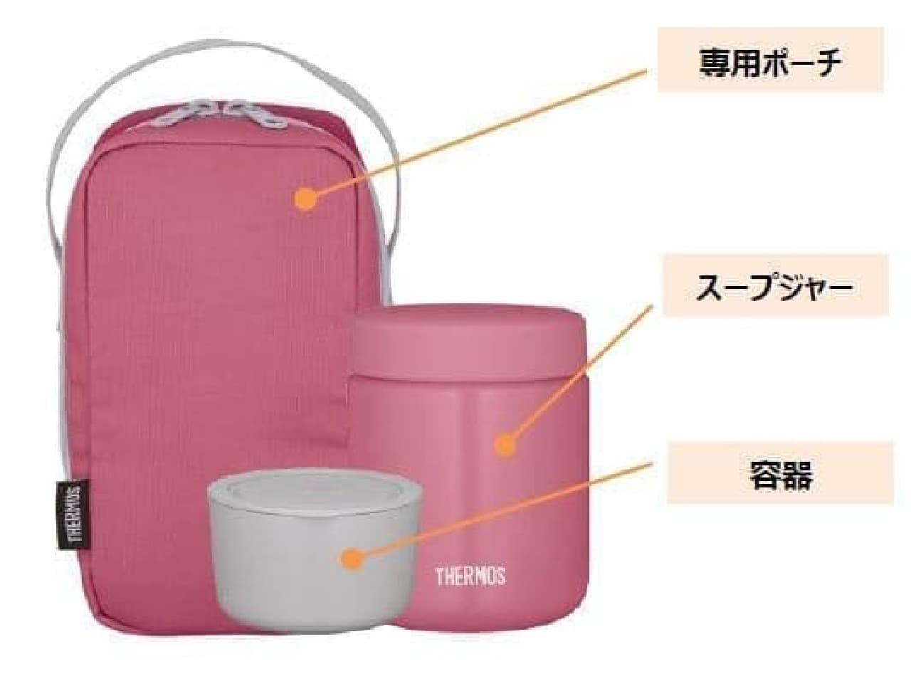 カレーやパスタ弁当にも♪ 「真空断熱スープランチセット」がサーモスから -- スープジャー&容器の便利なセット