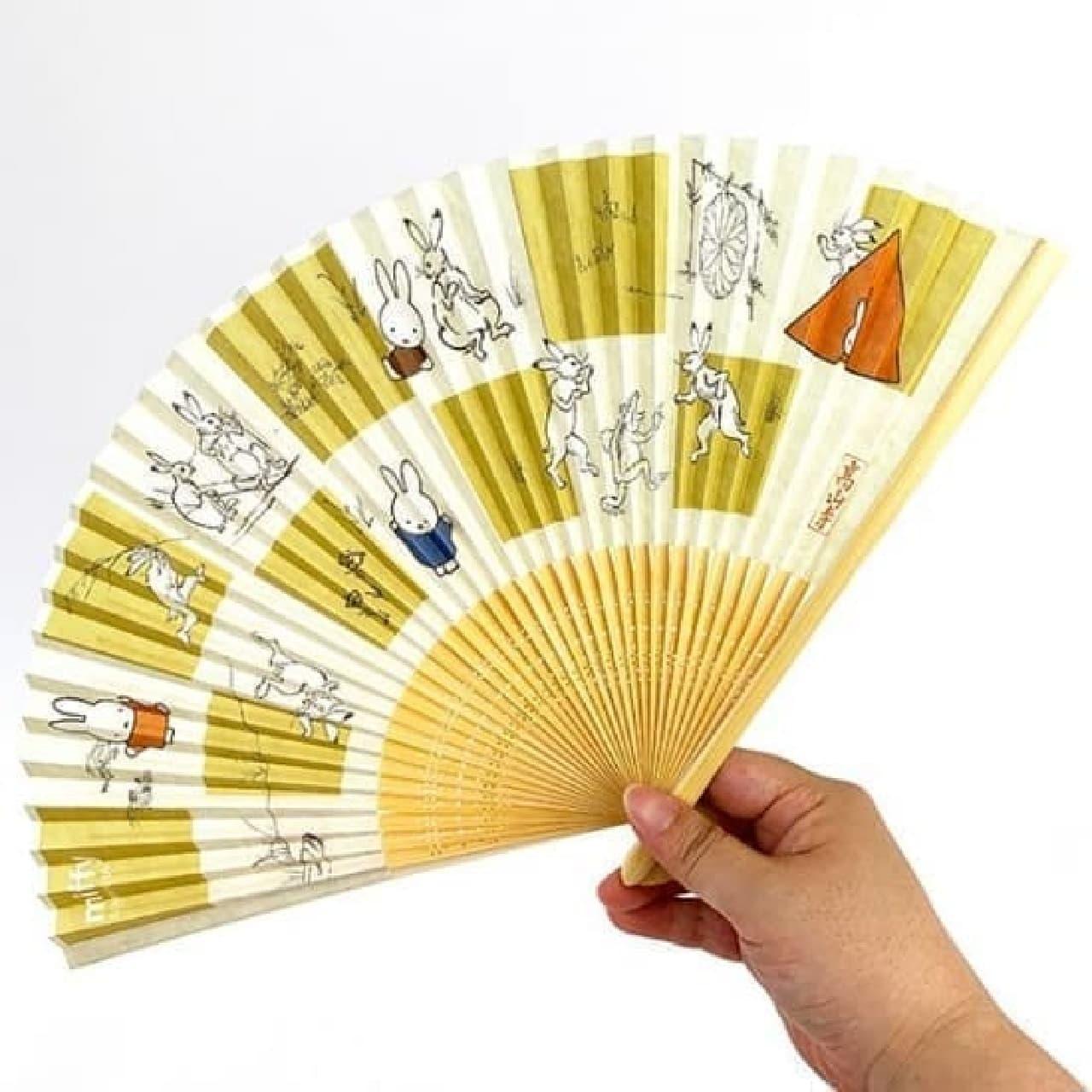 「ミッフィー×鳥獣戯画」の扇子やチケットファイルがパーフェクトワールドトーキョーに