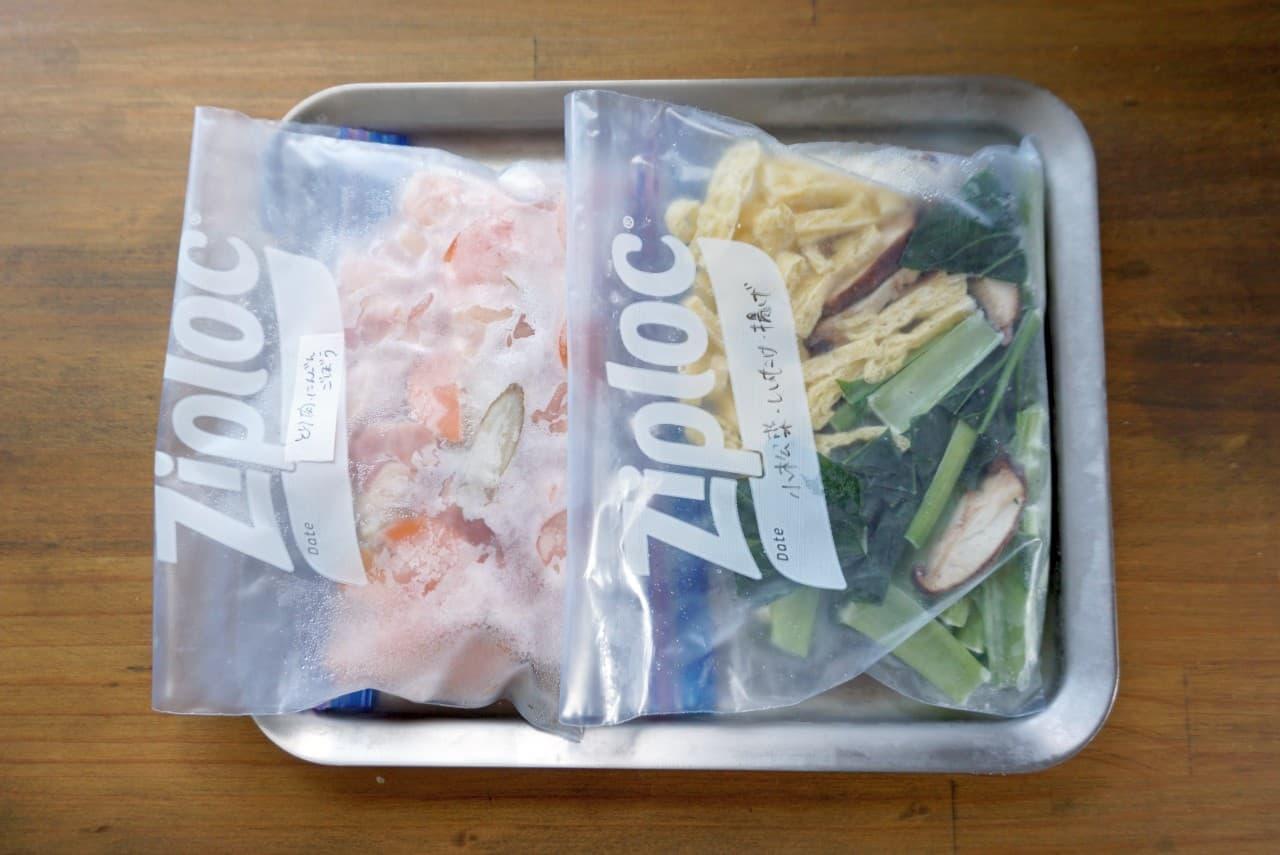 味噌汁の具材の冷凍作り置き