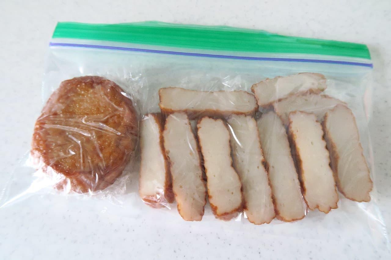 ステップ3旨みと食感をキープ!さつま揚げの冷凍保存法 -- そのままでも調理しても