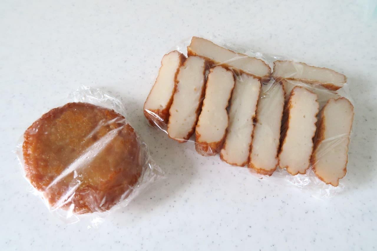 ステップ2旨みと食感をキープ!さつま揚げの冷凍保存法 -- そのままでも調理しても