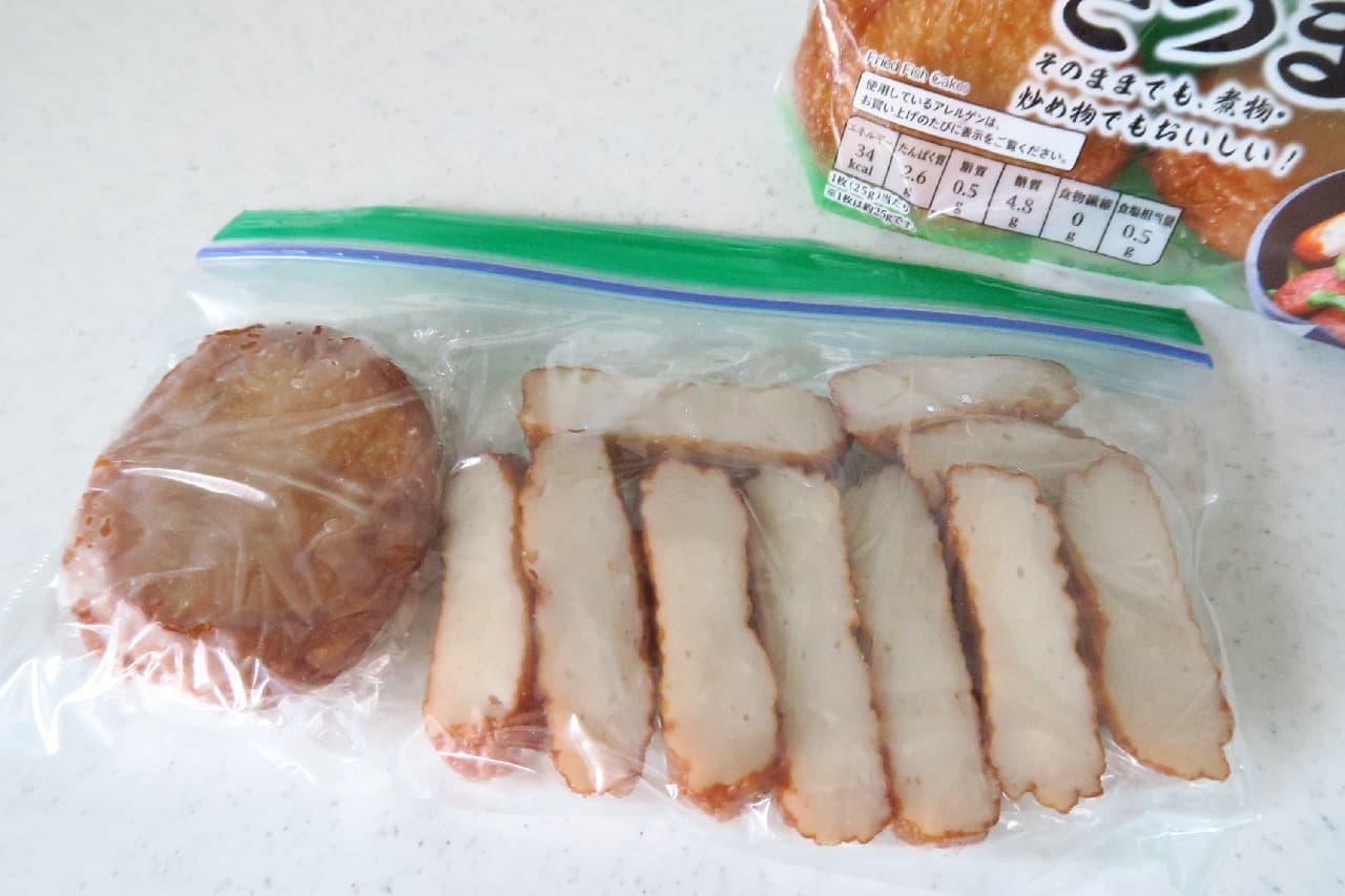 旨みと食感をキープ!さつま揚げの冷凍保存法 -- そのままでも調理しても