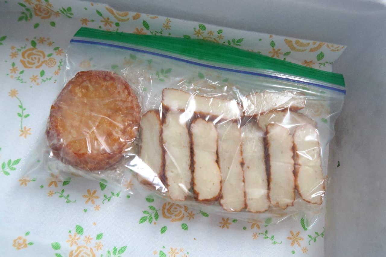 ステップ4旨みと食感をキープ!さつま揚げの冷凍保存法 -- そのままでも調理しても