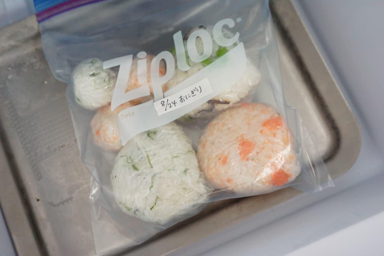 おにぎりの冷凍保存方法