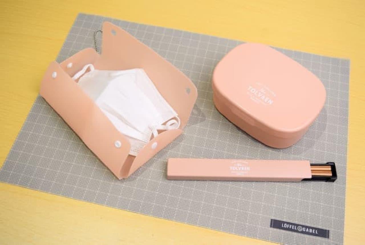食事で外す時に便利!一時置きのトレイになるマスクケース -- 持ち運びやすいチェーン付き