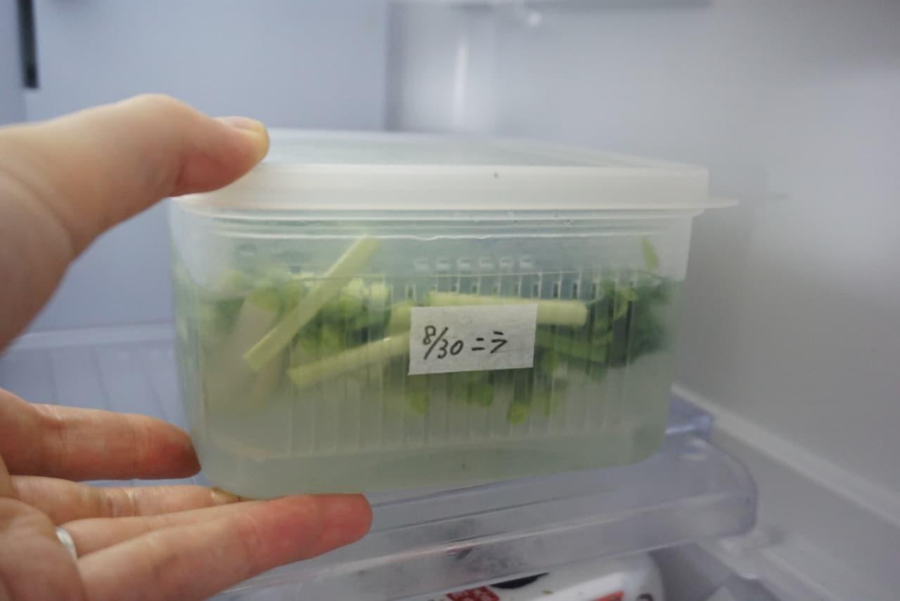 ニラの冷蔵保存方法