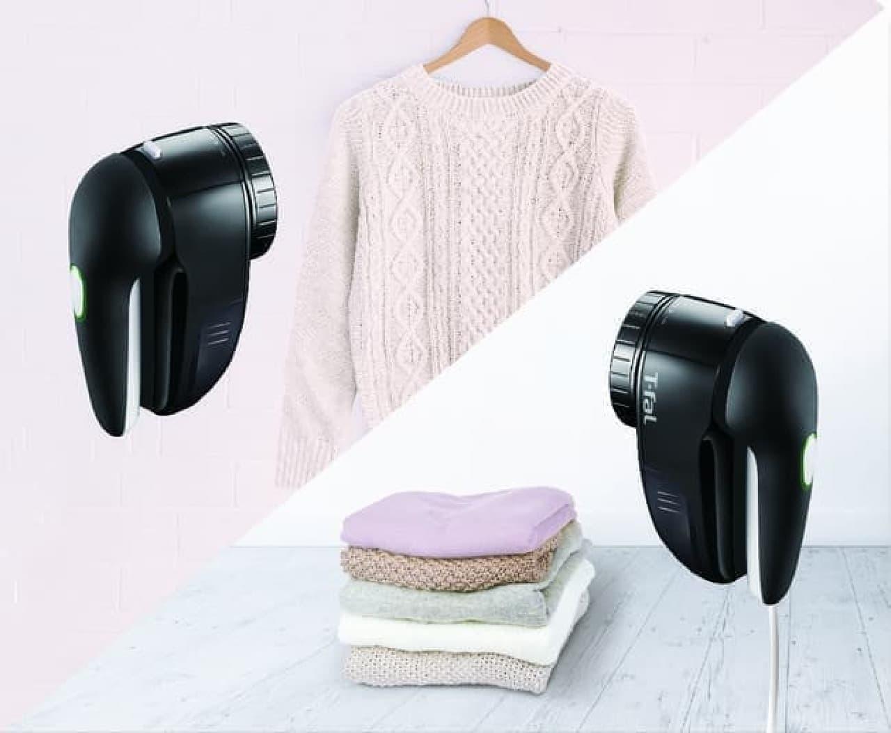 衣類の風合いも守るティファール「充電式毛玉クリーナー」 -- 毛布やカーペットの手入れにも