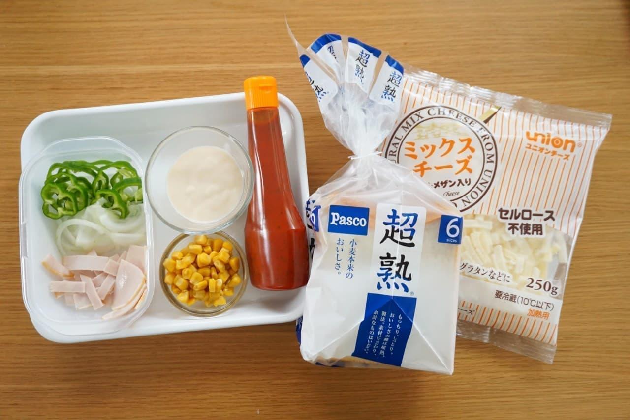 トーストの冷凍保存方法