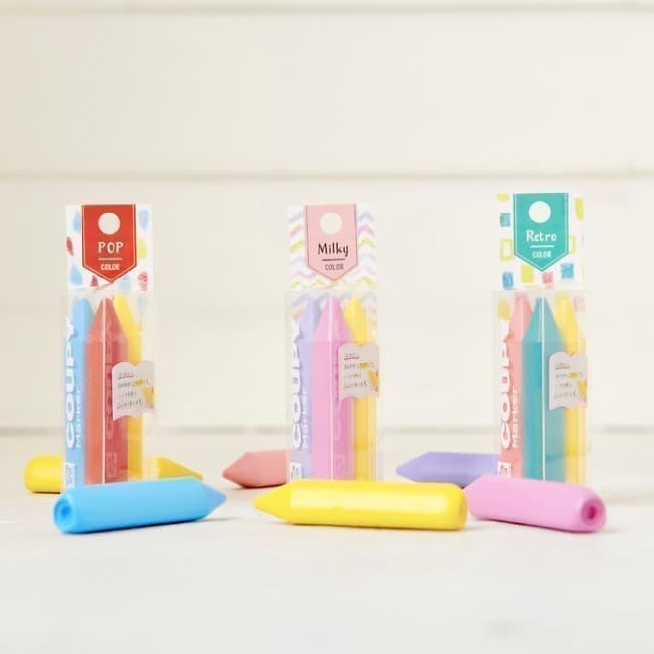 サクラクレパス「クーピー マーカー」から新色「キャンディ」&「和モダン」 -- 専用ケースも同時発売