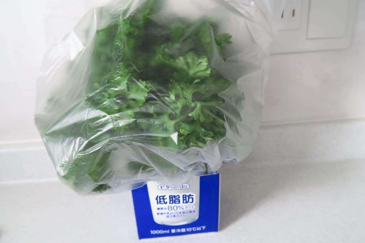 パセリの冷蔵保存法