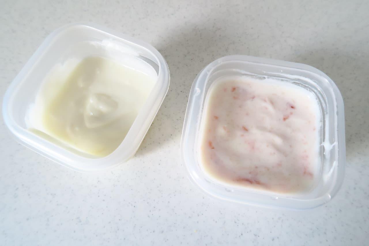 ジャムやはちみつをプラス♪ ヨーグルトの冷凍保存法 -- シャーベットやスムージーにしても美味しい